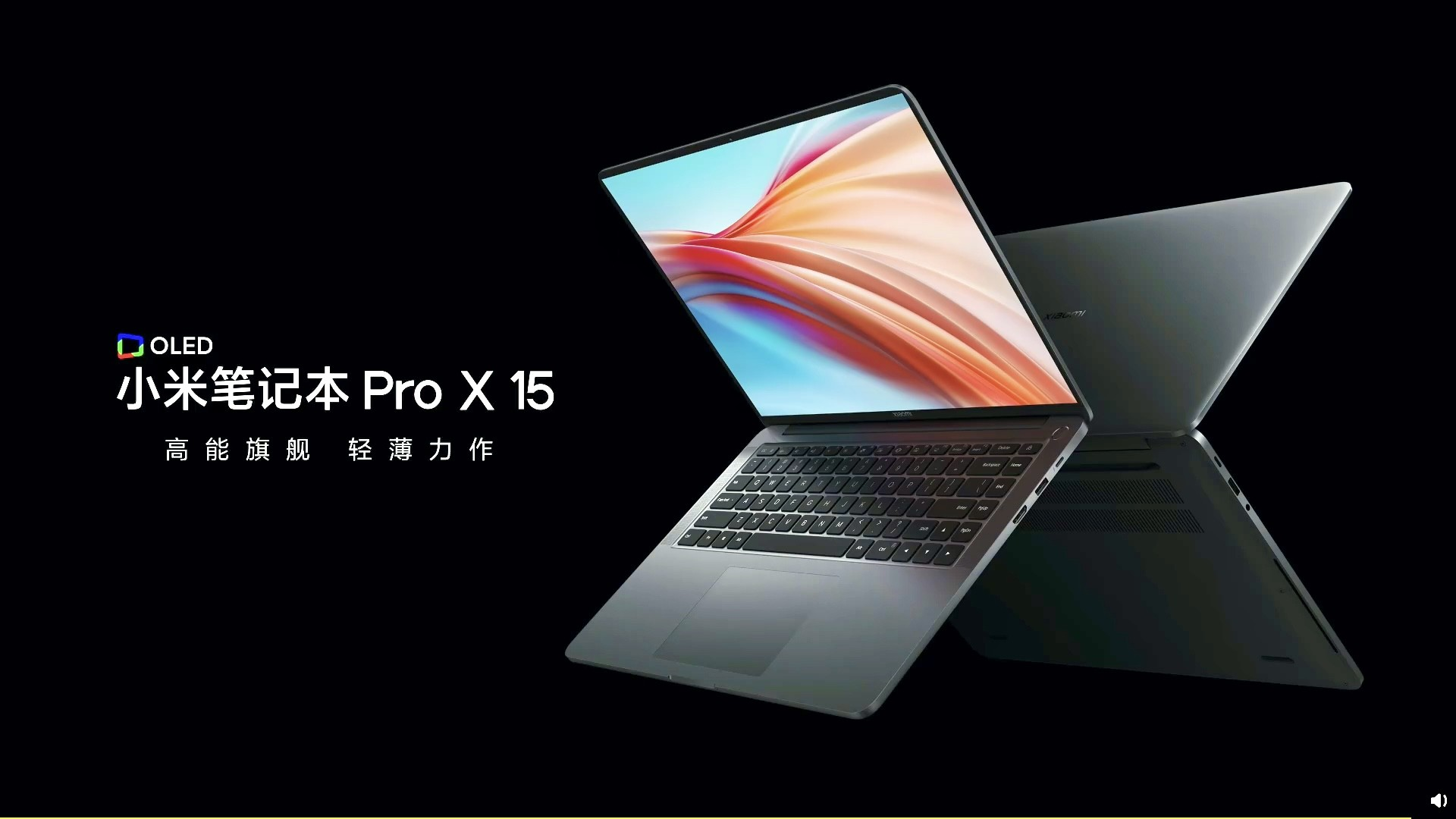 Xiaomi Mi Pro X Notebook