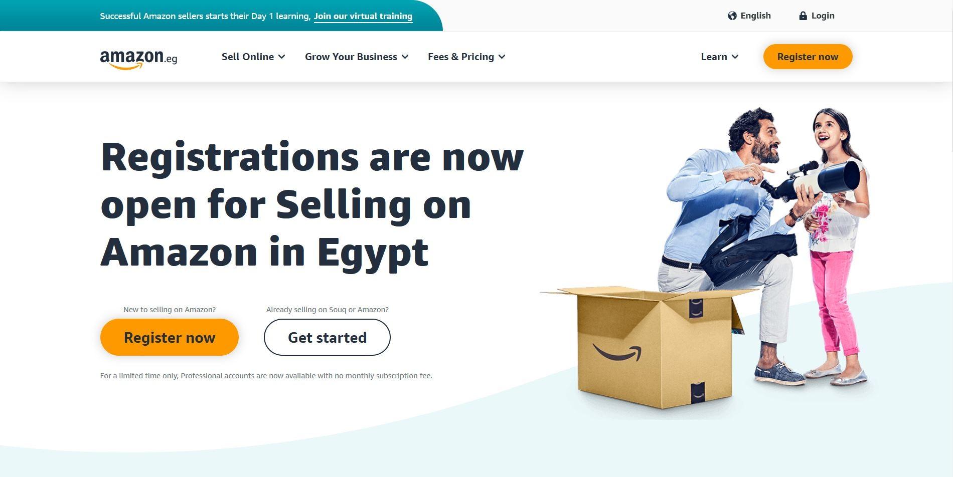 Amazon  أمازون