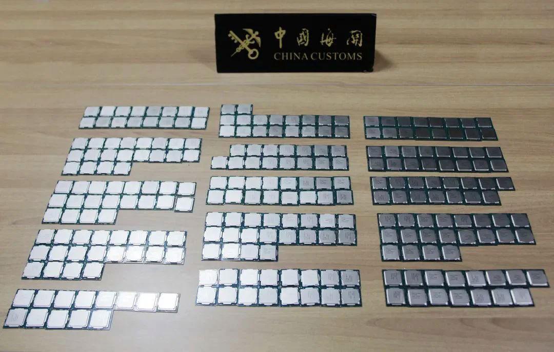 Intel Contraband Caught