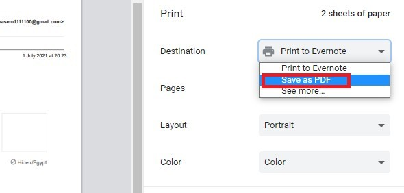 قُم باختيار pdf