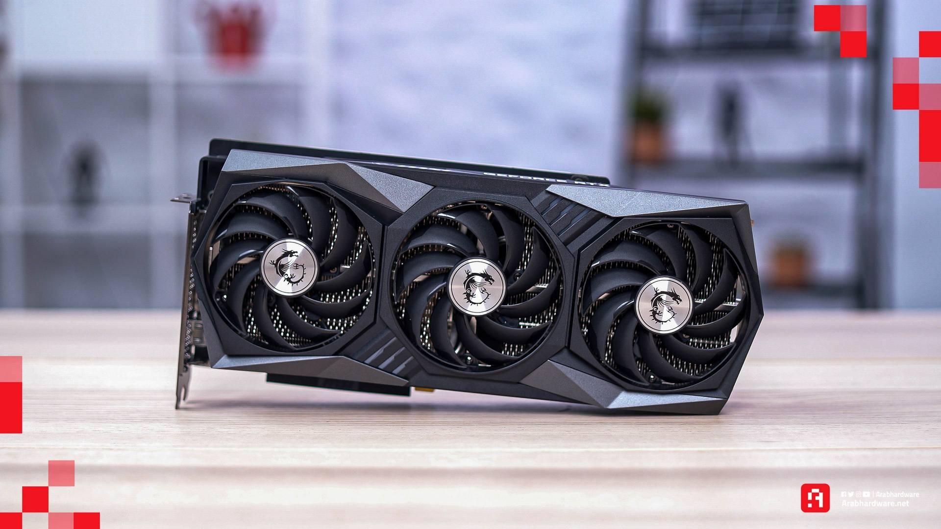 MSI GeForce RTX 3080
