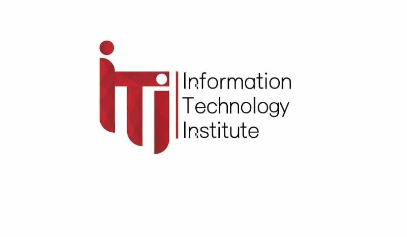 معهد تكنولوجيا المعلومات