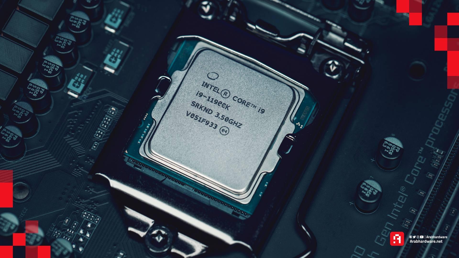 Intel Gigabyte Z590