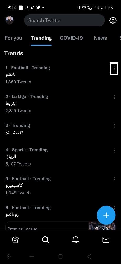 مسح تريند تويتر (3)