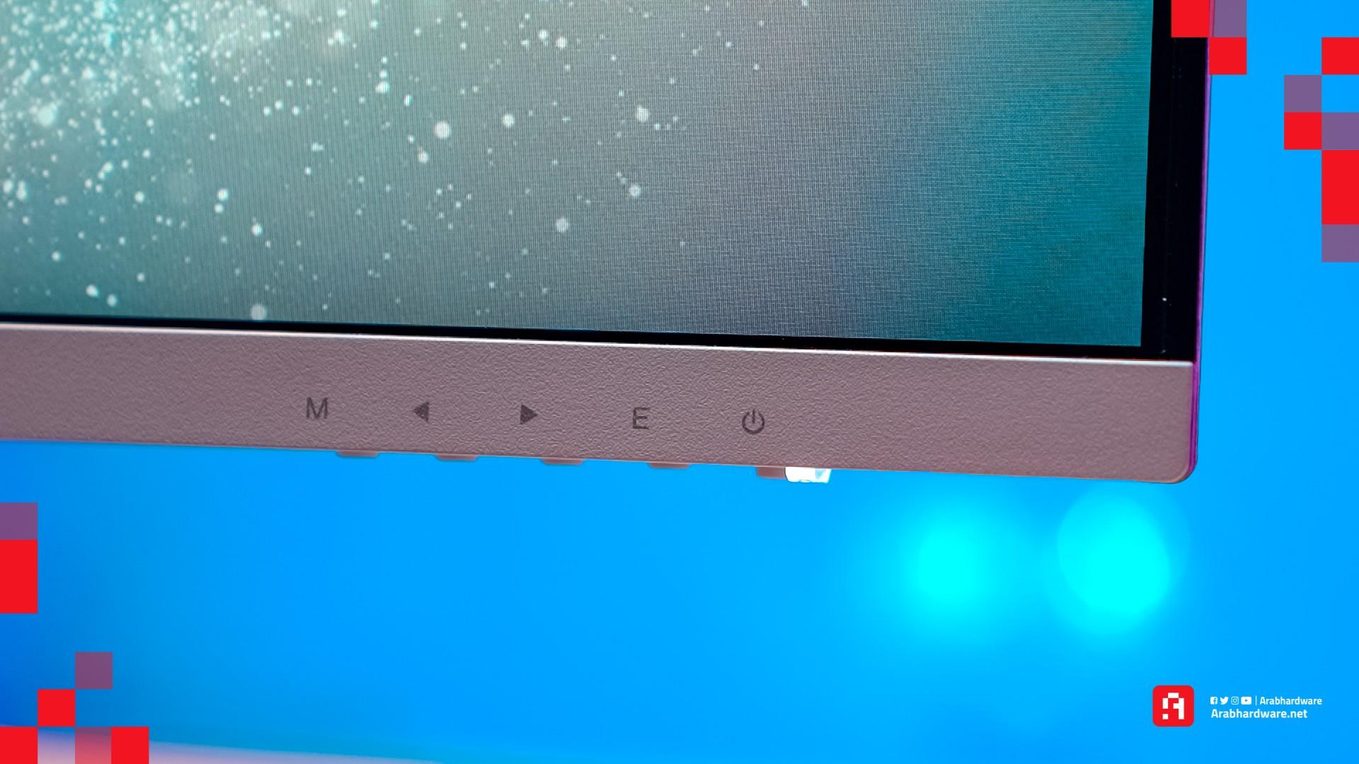 شاشة MSI Modern MD241P بأزرارها