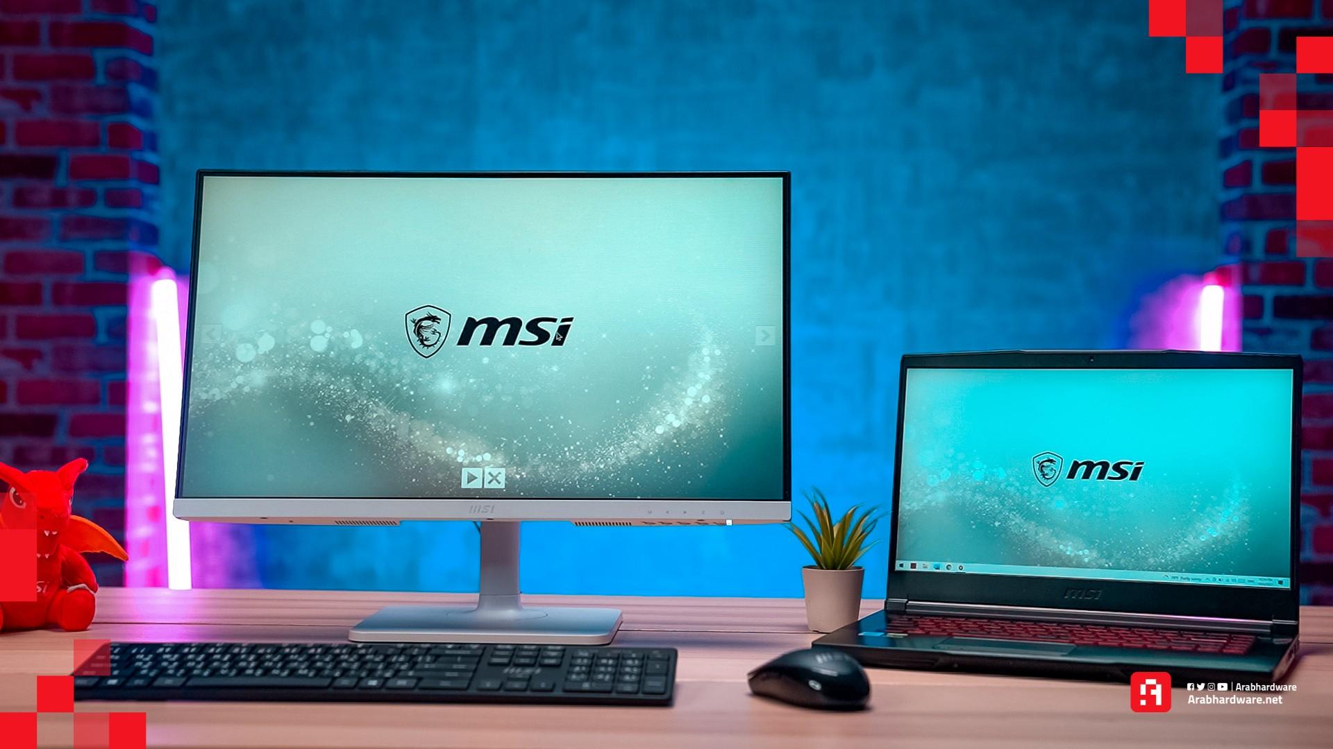 شاشة MSI Modern MD241P مع لاب توب MSI