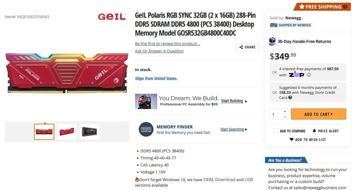 سعر ذاكرة GeIL Polaris RGB DDR5-4800