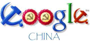الصين وجوجل تفضحها مراسلات ويكيليكس