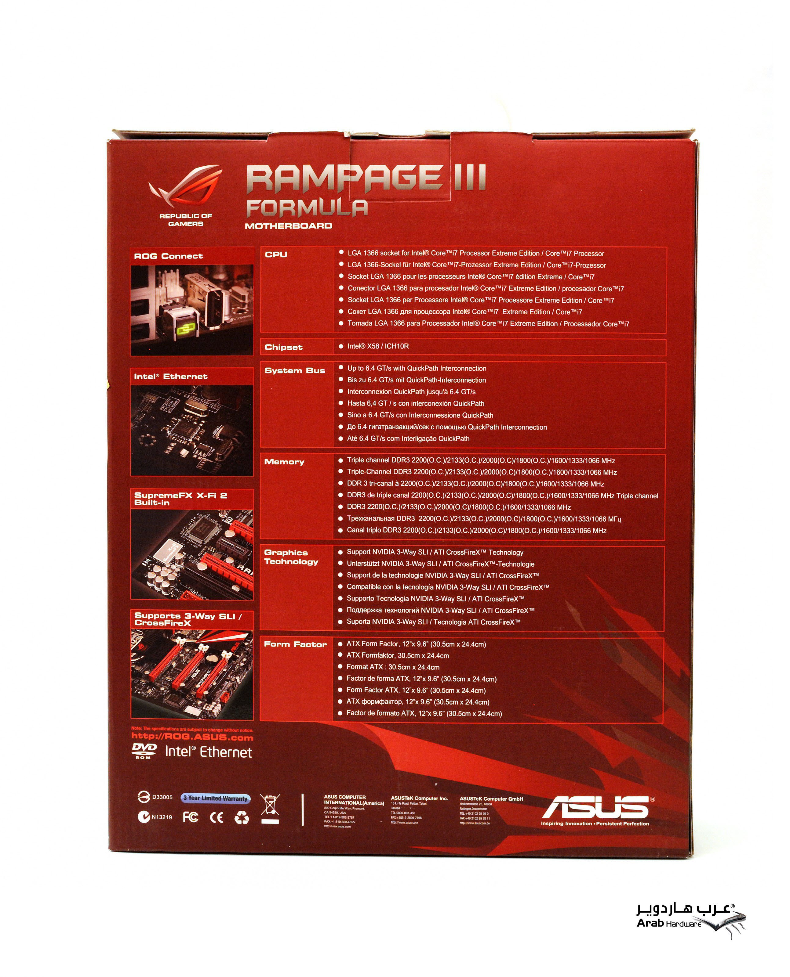 Rampage III