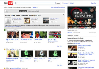 youtybe-new-homepage