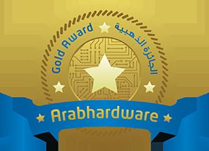 الجائزة الذهبية