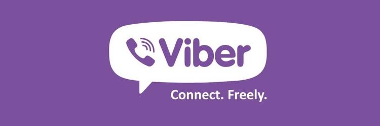 اتصال مجاني فايبر