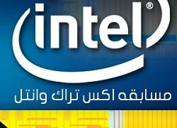 Intel Egypt