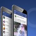 بحث فيسبوك
