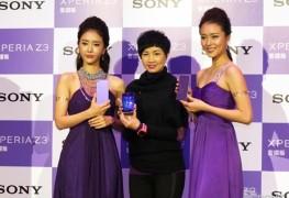 Sony Xperia Z3 Purple release