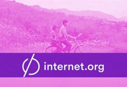 انترنت مجاني في غانا