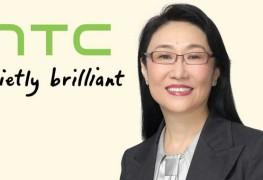 htc_ceo_cher_wang_app