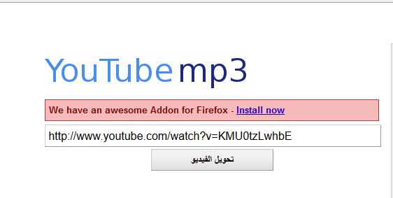أفضل الطرق لتحميل مقاطع الفيديو من موقع يوتيوب عرب هاردوير