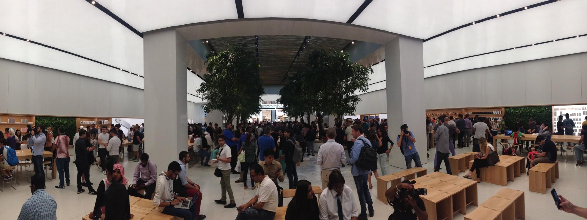 Apple Store UAE