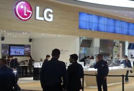 شركة LG