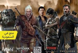 رسمياً منع لعبة Fallout 4 بالسعودية وعدة ألعاب أخري تعرف عليهم