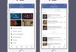 واجهة قسم المناسبات الجديدة في تطبيق فيسبوك