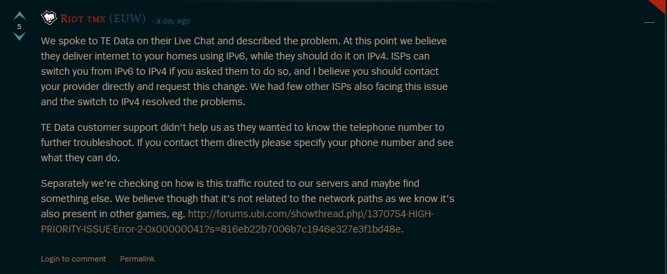 مطوري LOL تواصلنا مع TE Data لحل مشاكل الإتصال للمصريين