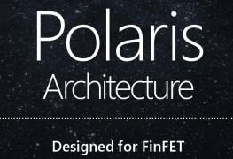 معمارية Polaris