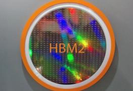 ذاكرة HBM2