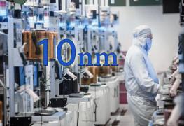 أول معالج من إنتل بدقة تصنيع 10nm