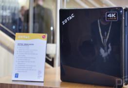حاسوب Zotac E1751
