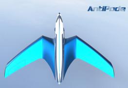 طائرة Antipod