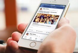 تطبيق Facebook على هواتف iPhone