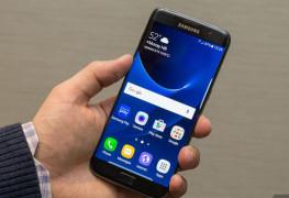 هاتف سامسونج Galaxy-S7-Edge