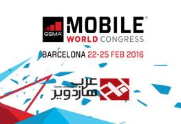 تغطية مؤتمر MWC 2016 من عرب هاردوير