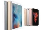 هاتف iPhone 5se والجهاز اللوحي iPad Air 3