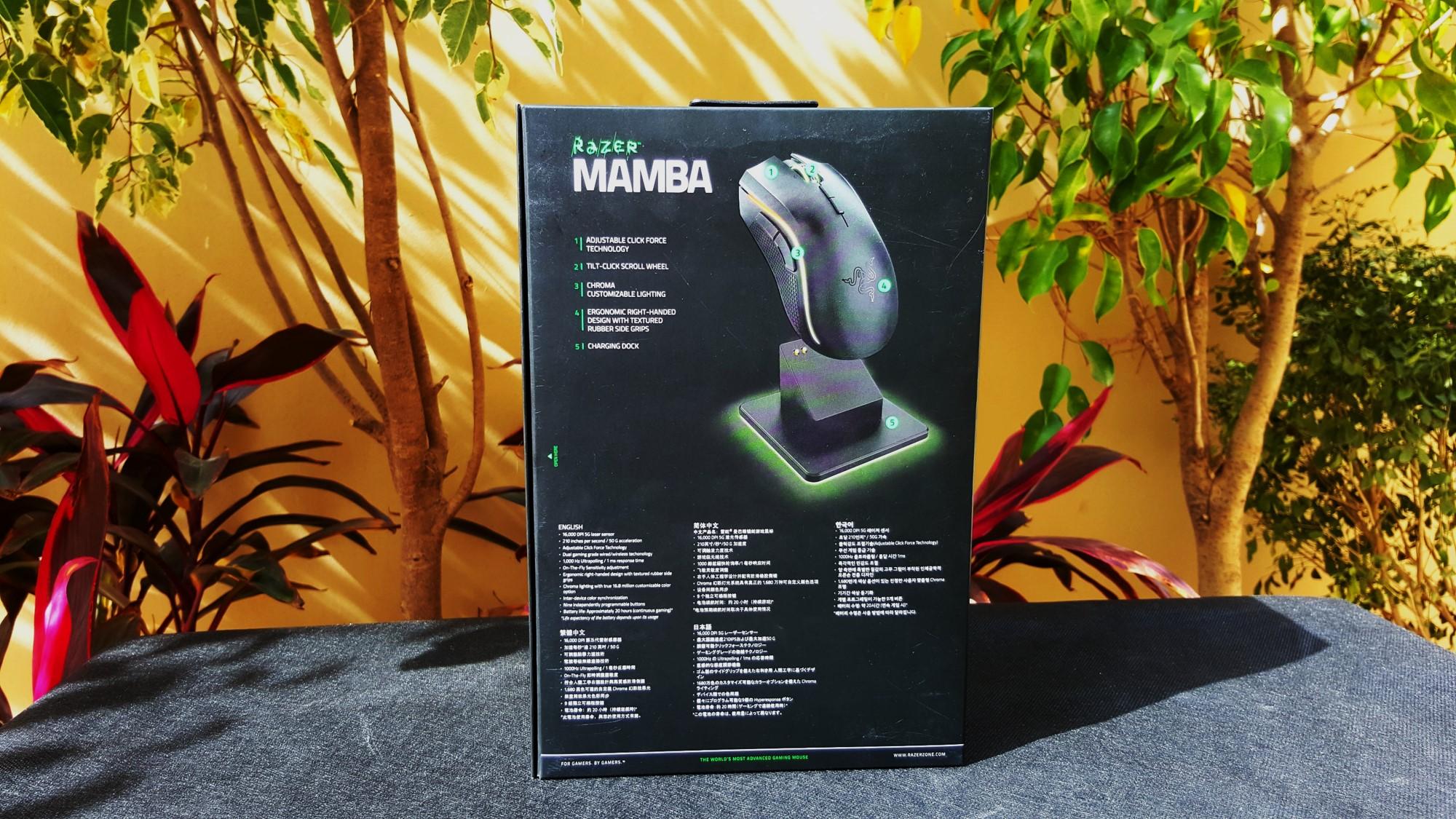 2-Razer Mamba Chroma Box Back