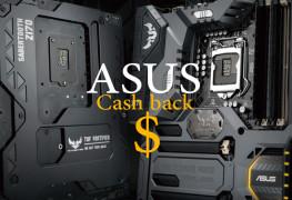 """عرض """"Cash back"""" من ASUS"""