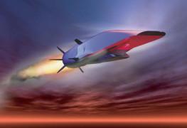 طائرة Hypersonic أسرع من سرعة الصوت