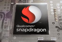 اداة Snapdragon VR SDK