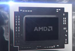 معالجات الجيل السابع AMD APU