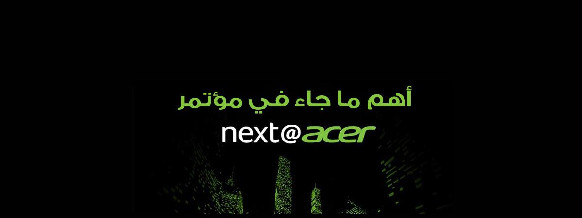 nextatacer-05