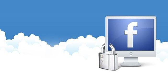 حماية حسابك على الفيس بوك 1