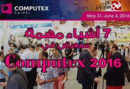 معرض Computex 2016