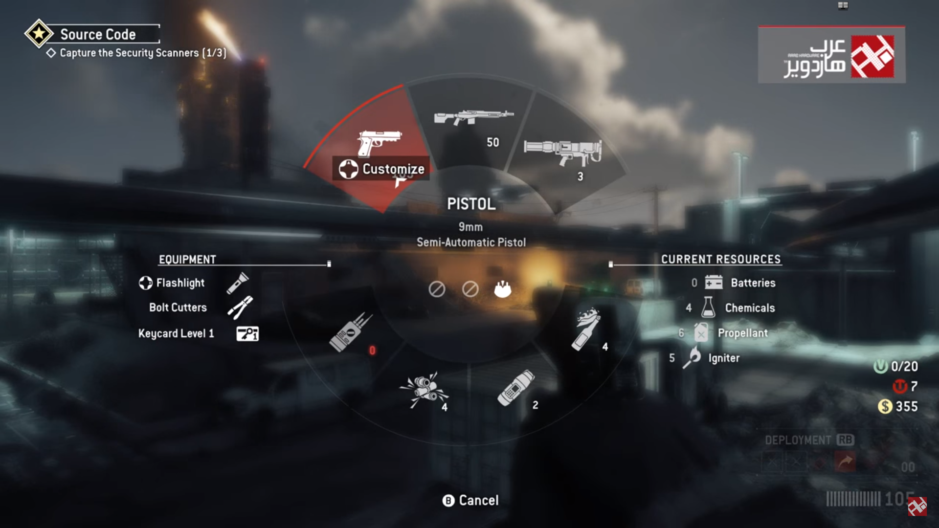 خمس خطوات لإضافة تعديلات على الأسلحة فى Homefront: The Revolution