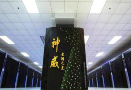 الحاسوب الخارق Sunway TaihuLight