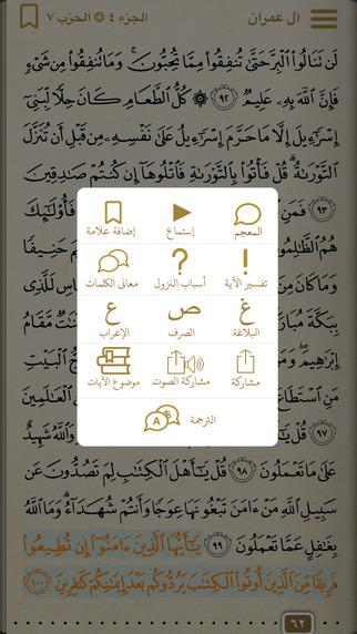 golden quran(7)