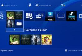 الصور الأولى لتحديث 4.00 لمنصة PS4 والذي يمكنكم من إنشاء مجلدات