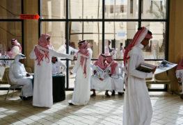 اغلب الطلاب فى السعودية يفضلون مجال الخدمات التقنية عن الهندسة