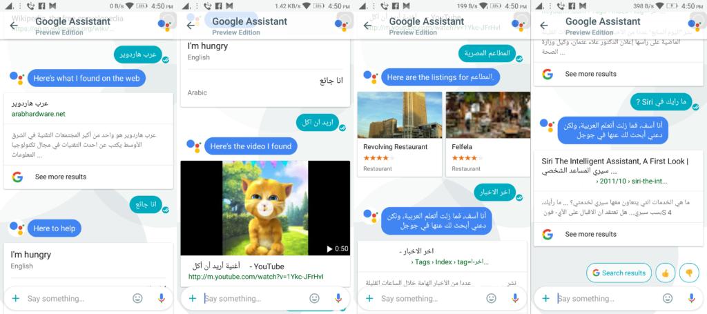 Google Allo Review - 3